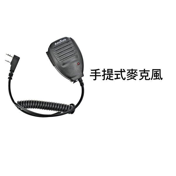 黑熊館 ROWA FT-356 三等5W業餘無線對講機 專用手持麥克風