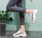 半拖鞋厚底包頭懶人半拖鞋女季時尚外穿韓版百搭帆布涼拖鞋  曼莎時尚