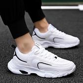 小白鞋 2020夏季新款透氣運動板鞋韓版潮流男鞋百搭休閒老爹潮鞋小白網鞋