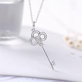 項鍊 925純銀鑲鑽墜飾-唯美鑰匙生日情人節禮物女飾品73gy84【時尚巴黎】