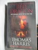 【書寶二手書T9/原文小說_ORT】Red Dragon_Thomas Harris