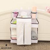 嬰兒床床邊掛袋收納袋置物袋整理袋雜物袋懸掛大容量奶粉尿布媽媽寶寶『無名』M10110