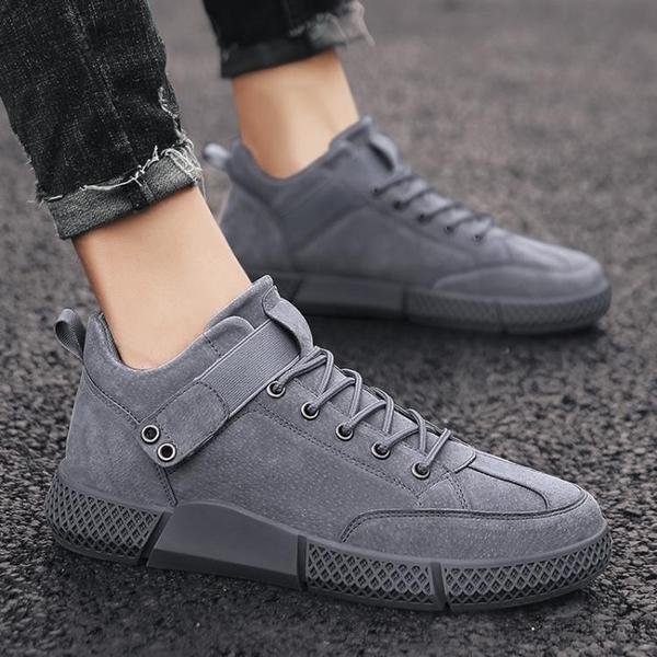 男鞋秋季潮鞋新款韓版潮流百搭男士冬季運動休閒鞋子帆布板鞋 蜜拉貝爾