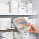 日本進口保鮮盒子可微波加熱飯盒便當盒水果盒冰箱專用食品收納盒 蘇菲小店