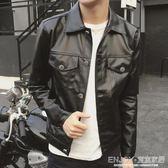騎行服洋裝 秋季男裝青年時尚潮流皮夾克修身型韓版機車皮衣男外套上衣開衫 宜室家居