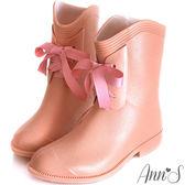 Ann'S優雅甜心-緞帶V口防水雨靴 粉