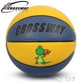 三號軟皮籃球300寶寶玩具幼兒園兒童游戲室內外用球    俏女孩