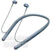 【曜德 送收納袋】SONY WI-H700 月光藍 頸掛式 無線藍牙入耳式耳機