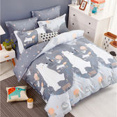 Pure One 北極熊-單人極致純棉三件式床包被套組