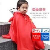 斗篷式雨衣兒童雨披女男童兒童雨衣【探索者】