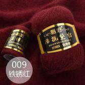縫紉線活撓黛貂絨線 貂絨毛線 機織手編中粗清倉純特價圍巾 羊絨線-凡屋
