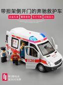 優惠兩天卡威120救護車合金車模110警車模型回力車仿真汽車模型兒童玩具車