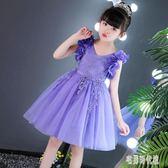 花童禮服 女童夏季連身裙2019新款童裝兒童禮服紫色公主裙兒童洋裝 DJ7767【宅男時代城】