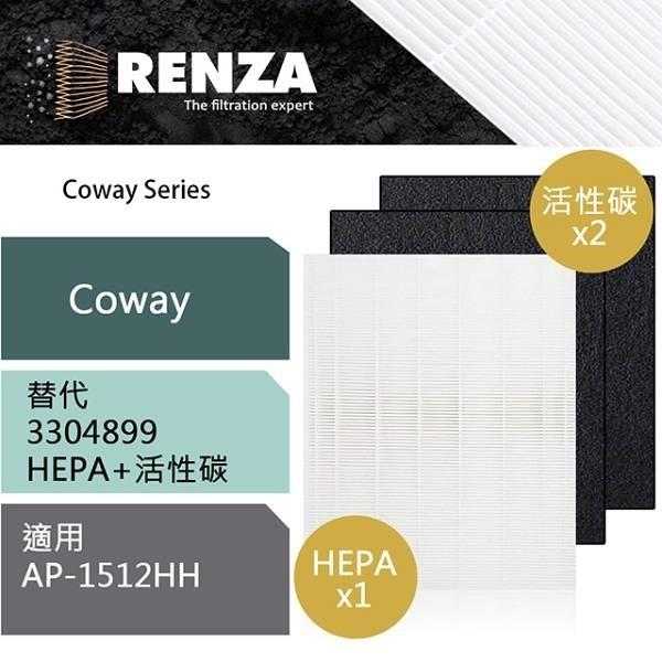 【南紡購物中心】RENZA濾網 適用Coway AP-1512HH 1512 可替代原廠3304899 HEPA活性碳濾芯 耗材