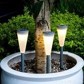 太陽能燈戶外庭院燈家用防水花園別墅草坪插地燈景觀裝飾彩燈路燈 年終大促 YTL