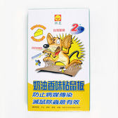 興農 奶油香味黏鼠板(小)2片/24盒/箱(免運費)