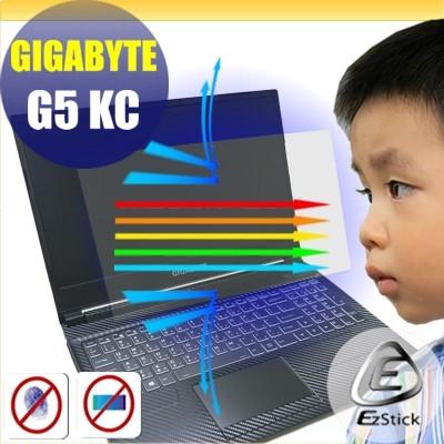 ® Ezstick GIGABYTE G5 KC 防藍光螢幕貼 抗藍光 (可選鏡面或霧面)