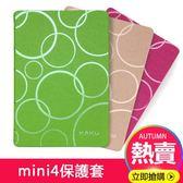 iPad mini4保護套mini2防摔殼Pad蘋果平板迷你1/3超薄i全包 東京衣櫃