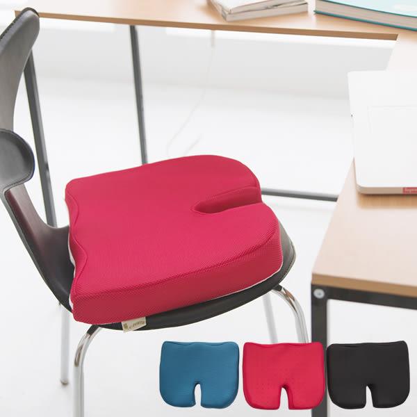 坐墊 記憶 椅子【I0112】舒壓美臀太空記憶棉坐墊(四色) MIT台灣製 收納專科