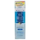 KOSE 高絲 WHITE 美白肌 深層潤白化妝水 140ML【七三七香水精品坊】