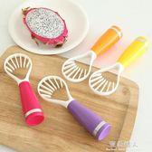 創意家居廚房多功能火龍果切片器瓜果挖瓢器 創意切水果取瓢工具 完美情人