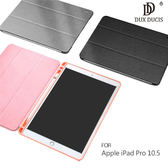 摩比小兔~【DUX DUCIS】Apple iPad Pro 10.5 DOMO 筆槽防摔皮套 掀蓋 三折