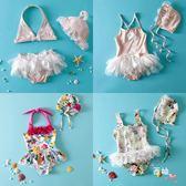 兒童泳衣女童泳衣比基尼分體連體泳衣小孩寶寶公主泳衣(限時八八折)