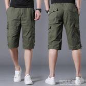 直筒褲 夏季七分褲男士工裝休閒短褲多口袋寬鬆直筒加肥加大碼運動戶外潮 polygirl