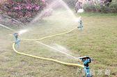 自動澆灌插地埋草坪農用噴頭澆水園林噴灌灑水器綠化花園塑料igo   伊鞋本鋪