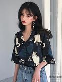 港風短袖襯衫女夏印花貓襯衣女寬鬆韓版【時尚大衣櫥】