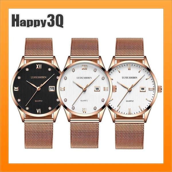 女錶手錶石英錶鋼帶錶帶米蘭帶OL小資族水鑽石日期日曆韓風【AAA2407】預購