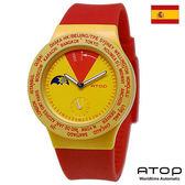 ATOP 世界時區腕錶|24時區國旗系列 - VWA-Spain 西班牙