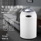 Ouben歐本創意智能感應電動垃圾桶家用自動客廳臥室衛生間NMS【蘿莉新品】