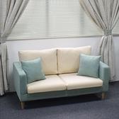 沙發 布藝沙發小戶型北歐簡約現代公寓客廳臥室三人雙人單人位沙發組合【快速出貨】