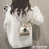 斜背包小包包女新款刺繡草編迷你抽帶水桶包鏈條百搭單肩斜挎包 快意購物網