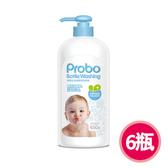 【快潔適】博寶兒奶瓶蔬果洗潔精-650g*6