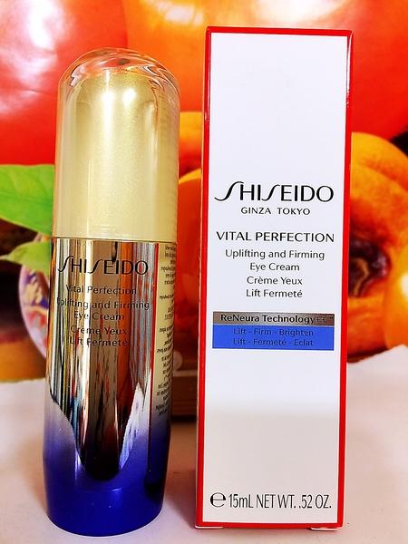 SHISEIDO 資生堂 激抗痕亮采緊緻眼霜 15ml 全新百貨公司專櫃正貨盒裝