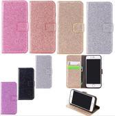 新款 IPHONE 6 7 S PLUS 奢華 亮皮 閃粉 手機 皮套 左右開 插卡 保護套