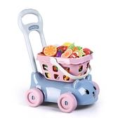 兒童超市手推購物車寶寶廚房仿真過家家女孩切水果切切樂玩具