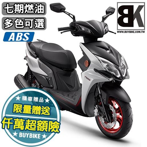 2021 雷霆S Racing S125 ABS 七期 送仟萬超額險(SR25JH)光陽