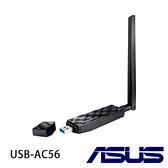 ASUS華碩 USB-AC56 無線網路卡 [富廉網]
