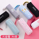 飄帶筆袋創意簡約文具袋可愛小清新韓國創意鉛筆袋兒童多功能 喵小姐