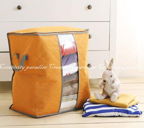 【彩色竹炭直立65L】衣物儲存袋透明視窗收納箱/竹碳收納袋
