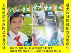 二手書博民逛書店當代小學生中高年級罕見2009年1~4,6月Y403679