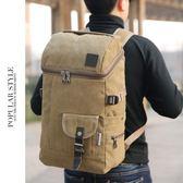 新款雙肩包男韓版時尚潮流帆布背包大容量休閒包戶外旅行包登山包 qz3365【viki菈菈】