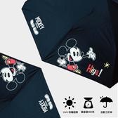 迪士尼 米奇Mickey 抗UV銀膠自動晴雨傘 加大傘面