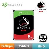 Seagate 希捷 IronWolf 那嘶狼 8TB 3.5吋 NAS專用硬碟 (ST8000VN004)
