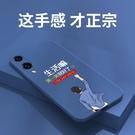 vivox23手機殼個性創意鏡頭vivox23幻彩版攝像頭全包防摔超薄【輕派工作室】