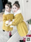 冬季女童大衣 女童外套秋冬2019新款兒童冬裝中大童加厚棉衣洋氣上衣中長款大衣 快樂母嬰