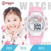 兒童手錶女孩電子錶防水小學生運動電子手錶女夜光多色